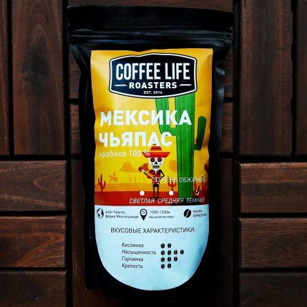 kofe-mexika
