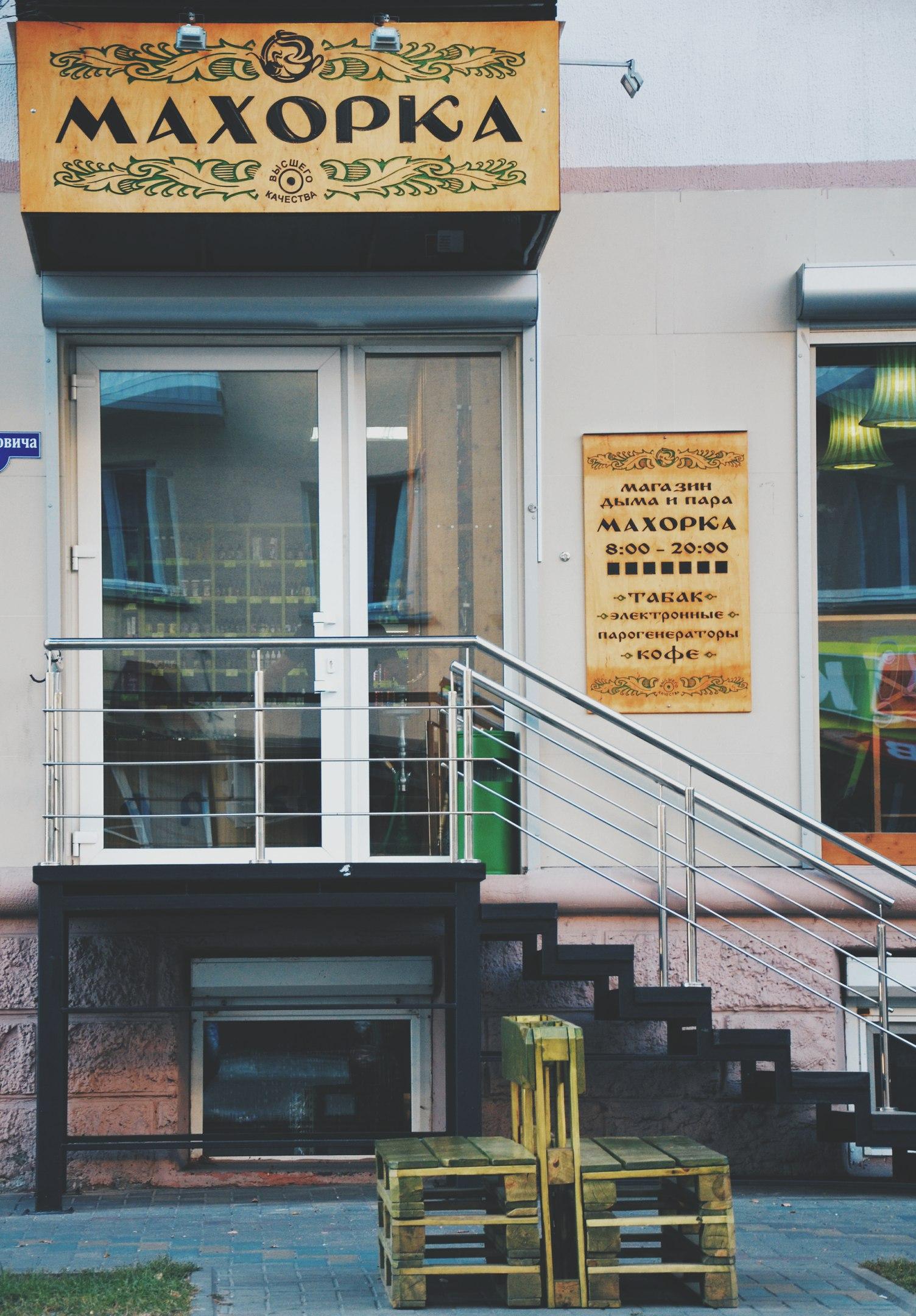 Свежеобжаренного кофе пермь магазин