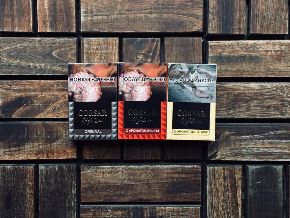 Сигареты купить гомель купить блок сигарет дешево эссе