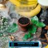 bananovyj_dajkiri_-1