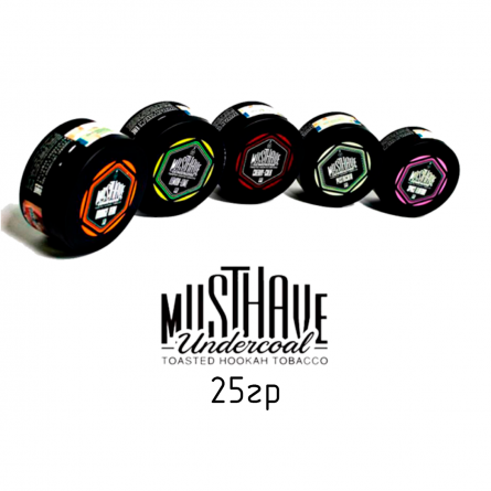 musthave-25